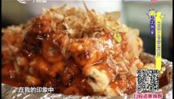 7天食堂|尚味9号特色餐厅_2019-03-22