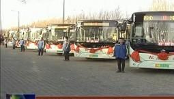 松原市88辆新能源公交车上线运营
