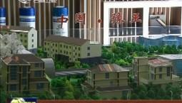 邮储银行吉林省分行:支持吉林实体经济发展