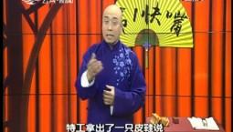 第1报道|第1快嘴_2019-03-19