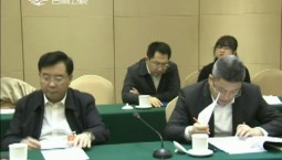 新闻早报|万博手机注册代表团分组审议外商投资法草案