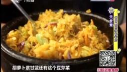 7天食堂|胡同里的拌饭老店_2019-03-19