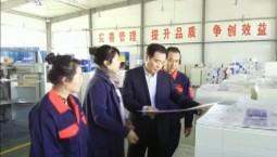 新闻早报 李秀林:促进民营经济发展升级