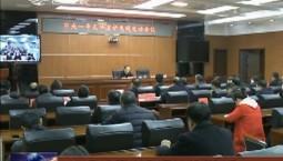 中央一号文件宣讲电视电话会议在长春举行