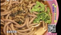 7天食堂|新店老味道 牛肉配饸饹_2019-03-11