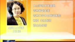 【我从群众中来】 王江滨:让农民在家门口看好病 健康扶贫才走得远