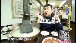 7天食堂|美食测评·鑫如鸿东北酸菜火锅_2019-04-12