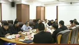 景俊海与中国人寿保险集团总裁袁长清举行会谈