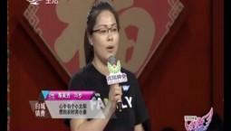 全城热恋|3号陈美男:心中有个小太阳 想回农村奔小康_2019-04-14