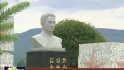 汪清:百年老樹的訴說