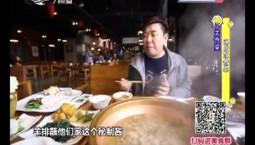 7天食堂|澤成冰煮羊_2019-04-25