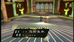 二人转总动员|拿手好戏:唐洪翠演绎正戏《马前泼水》