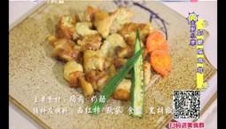 大厨小菜|奶酪焗鸡排_2019-12-12
