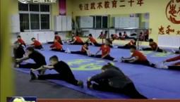 """珲春:外国友人感受传统文化""""中国范儿"""""""