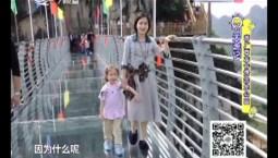 7天游記|游廣西龍谷灣恐龍公園_2019-04-25