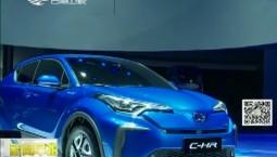 新闻早报|2019上海车展:新能源车成亮点 多款新车型亮相
