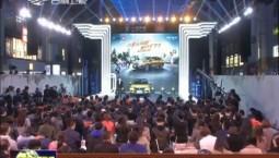 一汽奔腾智能汽车T77米粉定制版上市