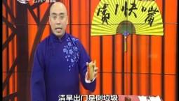 第1报道|第1快嘴_2019-03-31