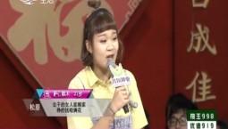 全城热恋|1号萨仁棋木:会干的女人能顾家 挣得钱咱俩花_2019-04-14