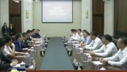 磐石市與浙江華儀風能公司簽署64億大單