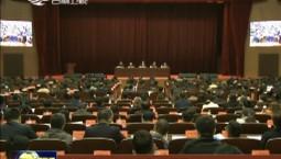 全省服務企業發展視頻大會召開