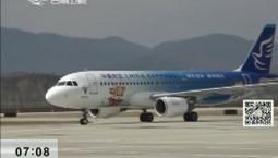 新闻早报|通化至台州新增航线通航运行