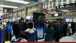 长春站五一单日发送旅客人数创历年新高