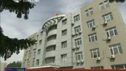 财政部吉林监管局正式设立