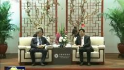 巴音朝鲁会见韩国北方经济合作委员会委员长权九勋