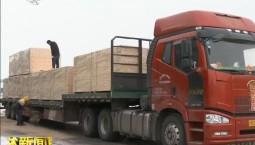 【保护环境 立行立改】我省开展柴油货车污染治理三年攻坚行动