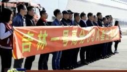"""""""吉林一号""""高分03A星完成研制 将于6月首次进行海上发射"""