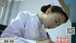 新闻早报|杨琳:见义勇为的95后女孩