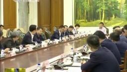 景俊海与陕西有色金属控股集团董事长马宝平举行会谈