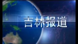 万博手机注册报道 2019-04-15