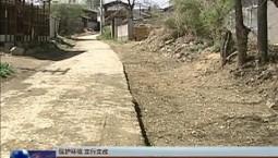 【保护环境 立行立改 】桦甸市永吉街道:生活垃圾 日产日清