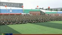 吉林省征兵宣传进高校暨大学生预备连组建和直招士官试点启动