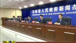 第十二届中国东北亚博览会首设5G新时代展览馆