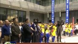 2019年吉林省科技活动周今天启动