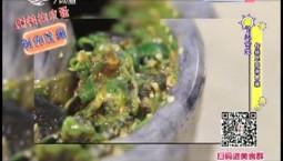 7天食堂|传统正宗湘南菜_2019-05-28