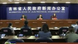 """【政策解读】两条""""走廊"""" 56条新政 力度大信息足"""