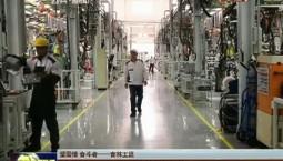 【愛國情 奮斗者——吉林工匠】齊嵩宇:引領技術創新的金牌工匠