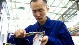 【爱国情 奋斗者——吉林工匠】宿华龙:数控操作工的工匠精神