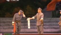 大型原创现代京剧《杨靖宇》重排后昨晚首演