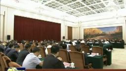 天津市党政代表团来吉林考察对口合作