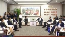 万博手机注册省代表团到陕西开展经贸交流
