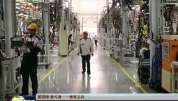 【爱国情 奋斗者——吉林工匠】齐嵩宇:引领技术创新的金牌工匠