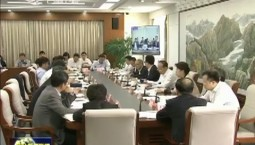 景俊海在省工程建设项目审批制度改革领导小组第一次全体(扩大)会议上强调  坚持实事求是真抓实干一抓到底 推进线上审批公开透明提高效率