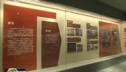 巴音朝鲁参观纪念五四运动100周年主题展览