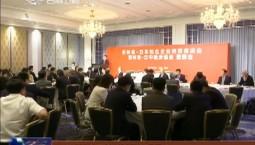 景俊海率吉林省代表团访问日本