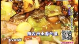 7天食堂|美食测评·得利重庆烤全鱼_2019-05-21